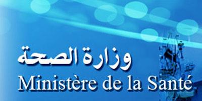 Santé-Maroc-(2012-11-09)